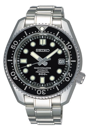 Another top end winner - a Seiko dive watch